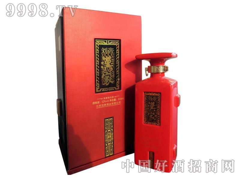 刘帝汉家酒(厚德)-白酒招商信息