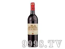 图兰爵珍藏葡萄酒