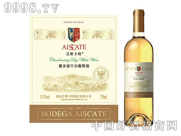 艾斯卡特霞多丽干白葡萄酒
