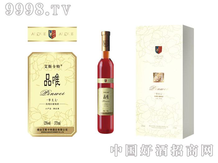 品唯华夫人玫瑰红葡萄酒