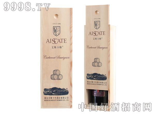 艾斯卡特通用版单支木盒(松木)