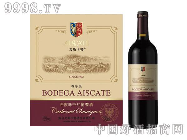 艾斯卡特尊享级赤霞珠干红葡萄酒