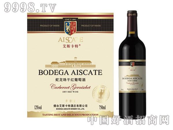 艾斯卡特御享级蛇龙珠干红葡萄酒