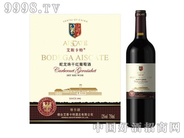 艾斯卡特尊享级蛇龙珠干红葡萄酒