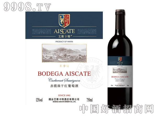 艾斯卡特私享级赤霞珠干红葡萄酒