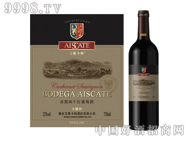 艾斯卡特典藏级赤霞珠干红葡萄酒