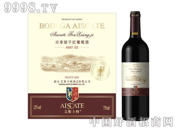 艾斯卡特分享级干红葡萄酒