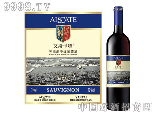 精英版艾斯卡特苏维翁干红葡萄酒
