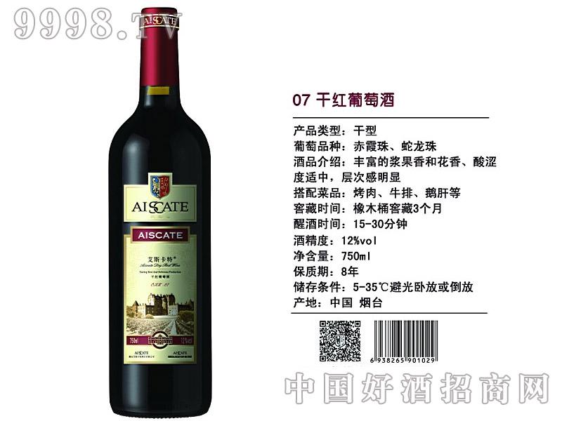 07干红葡萄酒