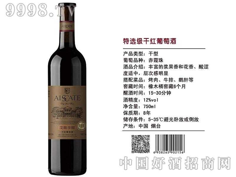 特选级干红葡萄酒750ml