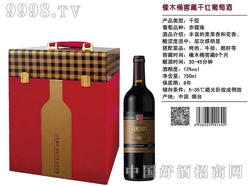 六支皮箱赤霞珠橡木桶窖藏干红葡萄酒