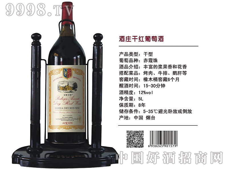 5L大瓶酒庄干红葡萄酒