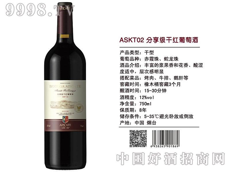 分享级干红葡萄酒750ml