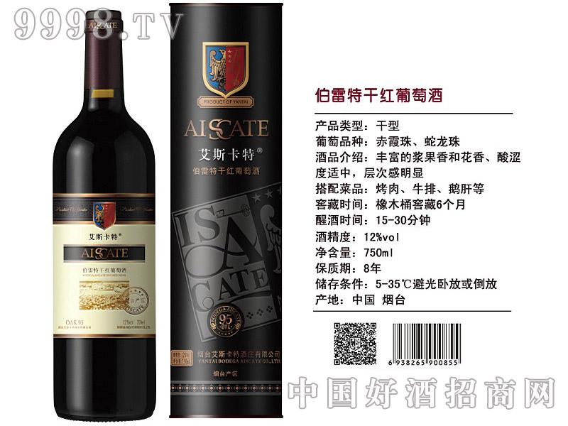 伯雷特干红葡萄酒750ml