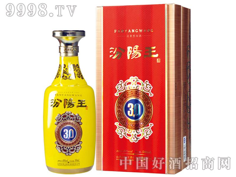 传世汾阳王30-白酒招商信息
