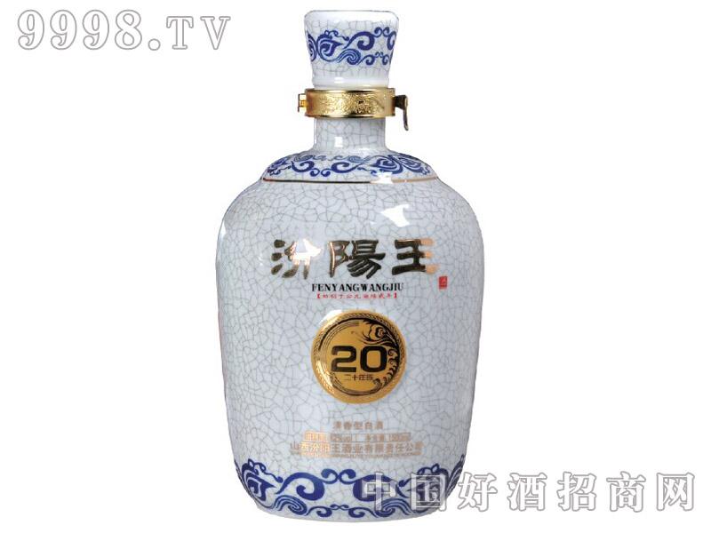 原浆20汾阳王酒-白酒招商信息