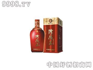 汾阳王酒御清10-白酒招商信息