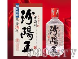汾阳王水晶樽10