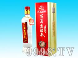 百年老酒巷窖藏(8)