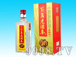 百年老酒巷窖藏(5)