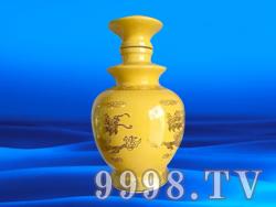 酱香收藏(黄瓷)