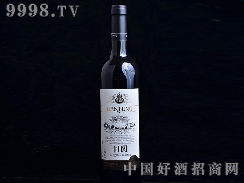 丹凤赤霞珠干红葡萄酒