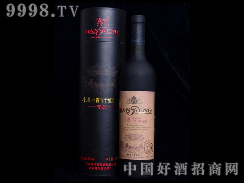 丹凤珍品赤霞珠干红葡萄酒