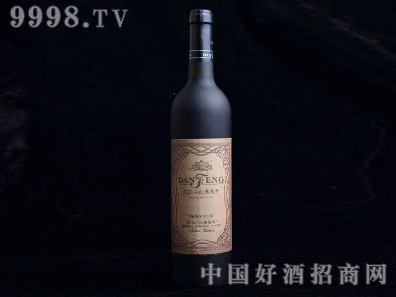 丹凤干红葡萄酒