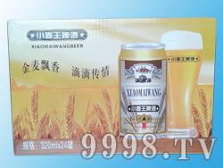 蓝锐小麦王啤酒