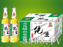崂山泉啤酒330ml白瓶纯生