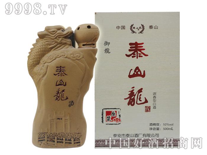 泰山龙酒御龙-52%vol-500ml