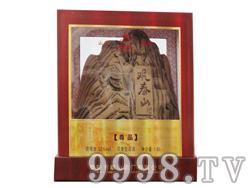 观泰山酒尊品-52%vol-1.5L