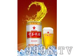 330ml中华啤酒(盛世中华)易拉罐