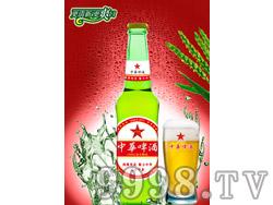 330ml中华啤酒(盛世中华)绿瓶