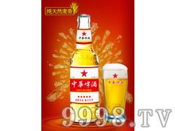 330ml中华啤酒(盛世中华)白瓶