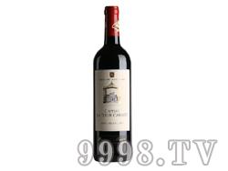 法国进口红酒(红)