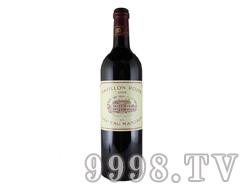 法国进口红酒2008