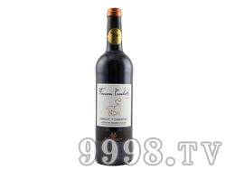 法国进口红酒-2012(橙)