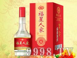 福星人家酒-红运