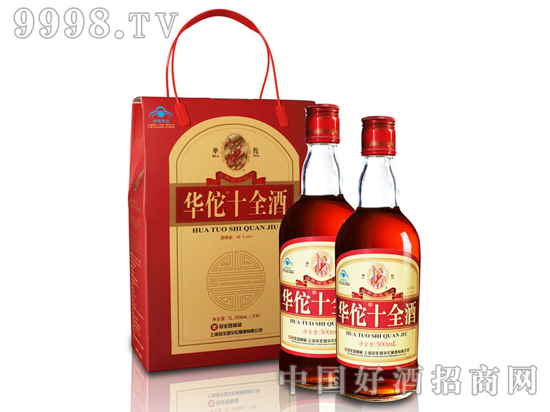 42°500ml×2瓶 华佗十全酒礼盒(侧)-保健酒招商信息