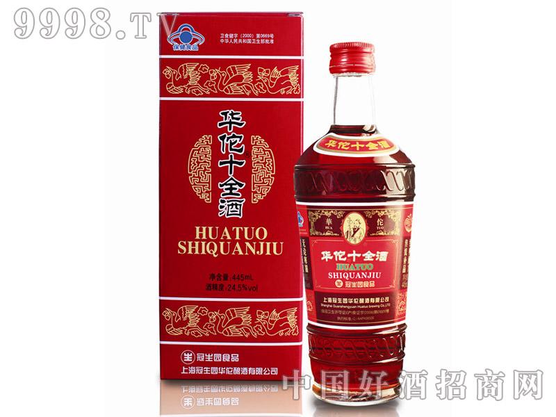 24.5°445ml华佗十全酒(外销)-保健酒招商信息