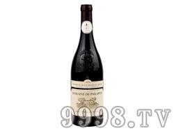 帕罗酒园干红葡萄酒2013