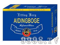 爱丁博格啤酒蓝箱