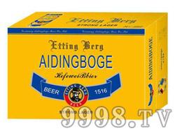 爱丁博格啤酒黄箱