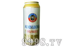 爱丁博格啤酒500ml白罐