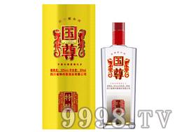 国尊酒特酿(500ml)