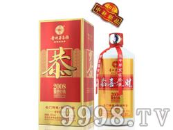 恭喜发财酱香经典酒2008-新包装