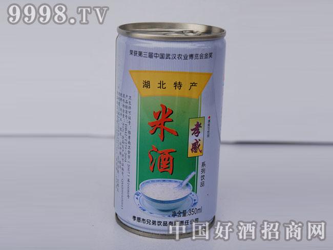 正是红米酒罐装350克x24罐