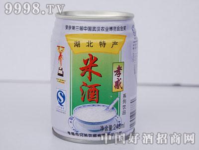 正是红米酒罐装248克x20罐