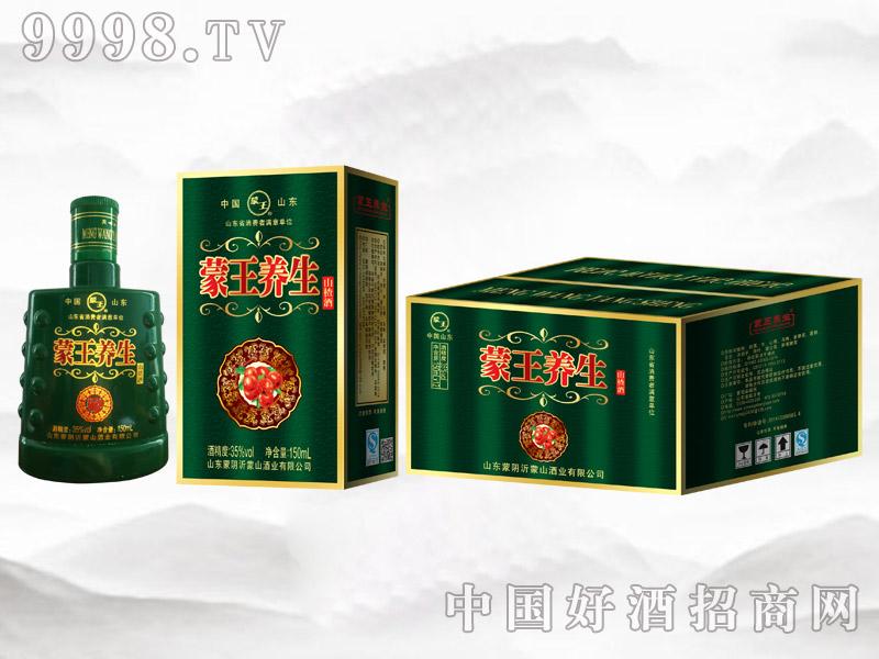 蒙王养生山楂酒